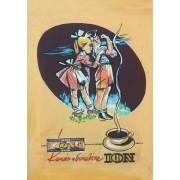 Ξύλινο καδράκι - Παλιά διαφήμιση ION A3