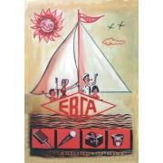 Ξύλινο καδράκι - Παλιά διαφήμιση ΕΒΓΑ A3