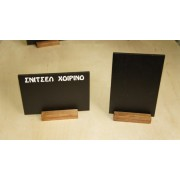 Μαυροπίνακας επιτραπέζιος με βάση.